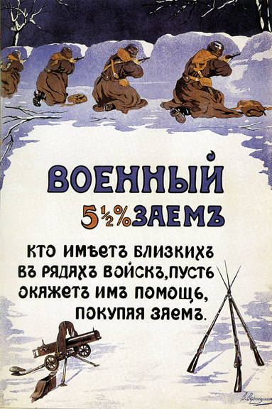 USSR001