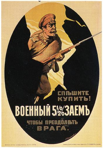 USSR002