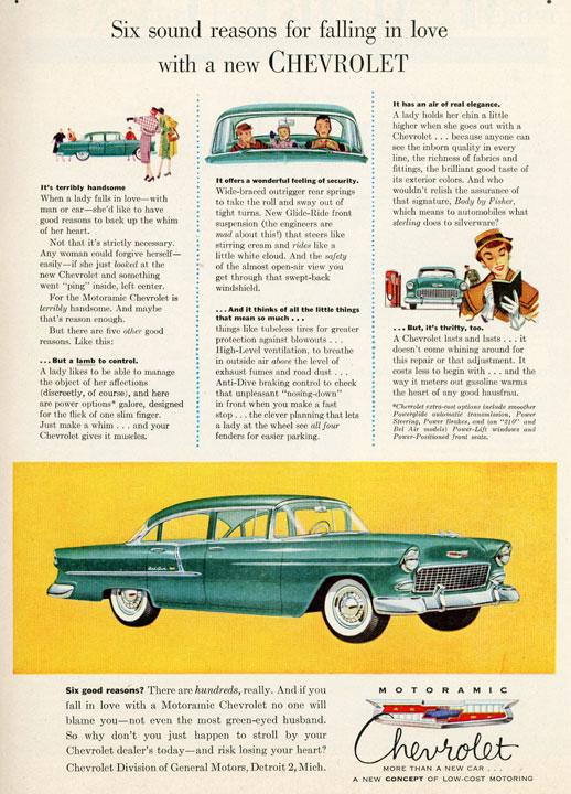 chevy1955.jpg