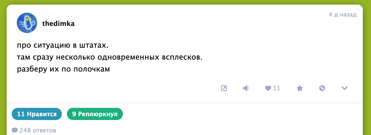 Screenshot_B247 2