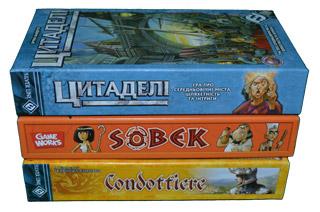 Украинское издание настольной игры Цитадели (настільна гра Цитаделі). Размер коробки