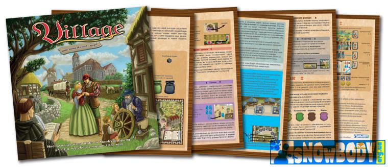 Правила настольной игры Деревня  (настільна гра Сєло, boardgame 7 Village). Пример верстки страниц правил игры