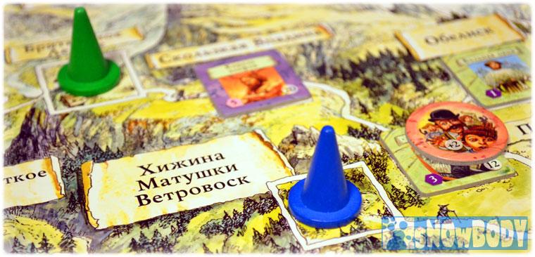 Плоский мир: Ведьмы