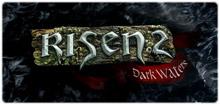 Ролевая видеоигра Ризен 2: Темные воды (Risen 2: Dark Waters). Логотип
