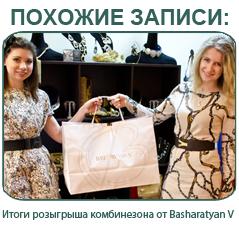 basaratyanV