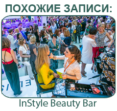instyle)beauty_bar