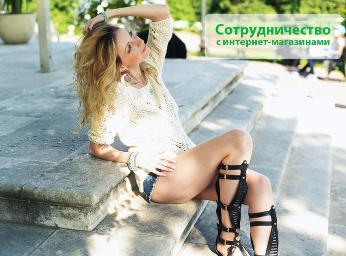 интернет знакомств в рунете