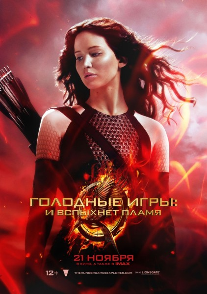 kinopoisk.ru-The-Hunger-Games_3A-Catching-Fire-2260556