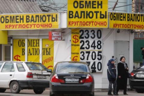 img1940101_1-2_Banki_nachali_eksportirovat_nalichnuyu_valyutu