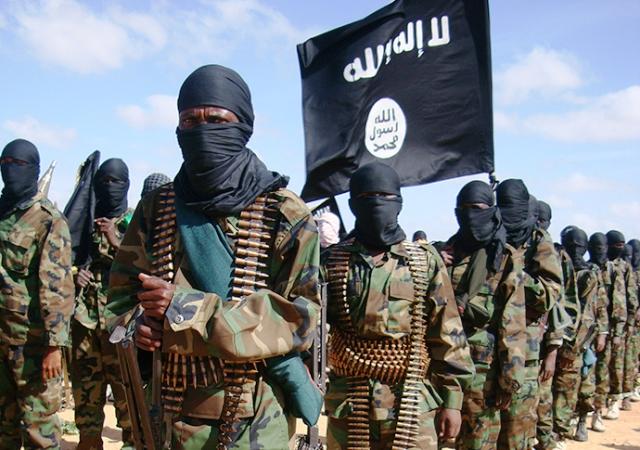 А как же Аль-Каида?