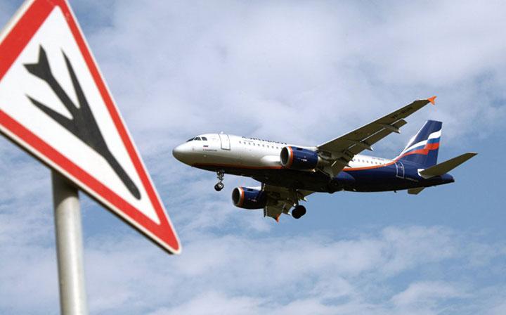 Билеты на самолет до архангельска аэрофлот хочу купить билет самолет