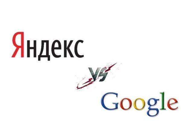 Что лучше Google или Yandex?