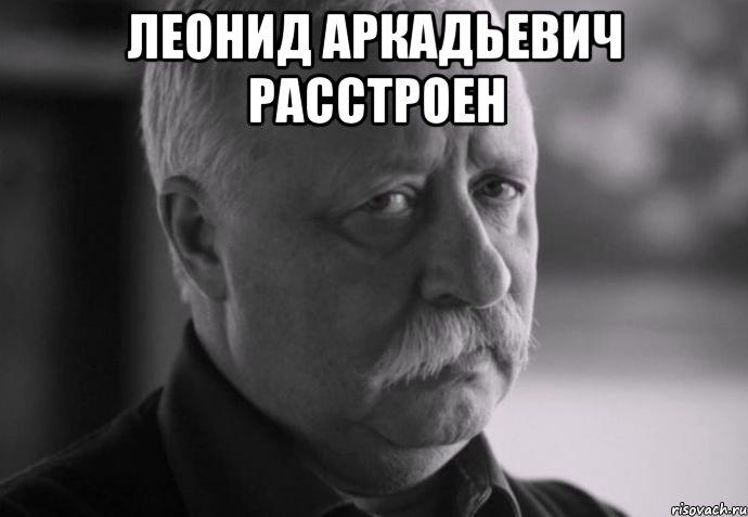 """Долетался авиакомпанией """"Победа"""". Честный отзыв"""