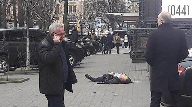 На Украине убили депутата-перебежчика из России