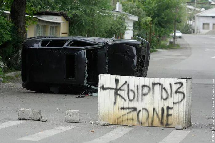 Теперь киргизы опять не любят узбеков.Вот такие международные отношения.