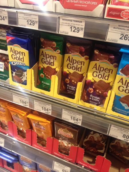 Что лучше - российский или швейцарский шоколад?