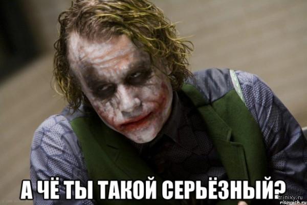 1474445378_dzhoker_49827091_big_.jpg