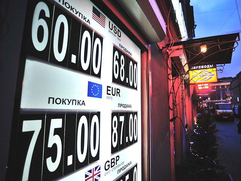 Наглость валютных менял