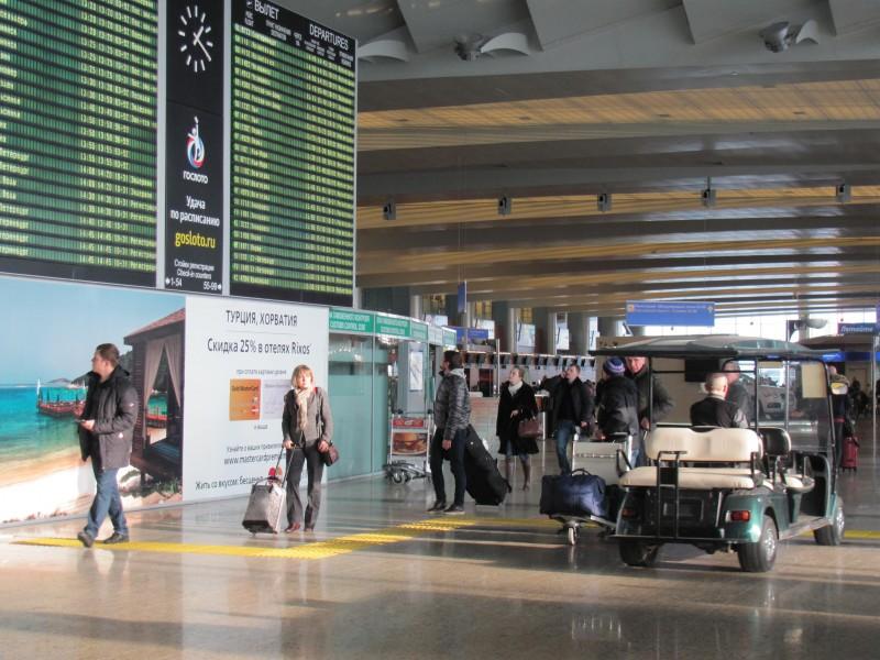 Они оккупировали аэропорт!