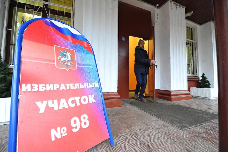 Как голосуют в Москве. Результаты выборов