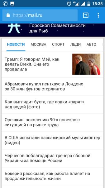 Дикий провал с пенсионной реформой в России после, стали, только, будет, много, упущенное, нужно, просто, таких, вопрос, новостей, власти, пенсионный, пенсионного, время, хорошо, удивило, возраста, возраст, расчет