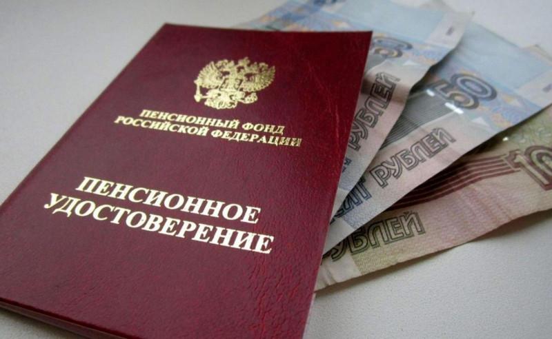 Дикий провал с пенсионной реформой в России
