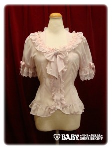TwiCChiffBlouse-pink