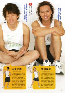 I think its adorable how uncomfortable he looks in the tiny shorts omg I LOVE YOU OHKURA NEVER CHANGE I LOVE YOUR THIGHS JUST LIKE THAT