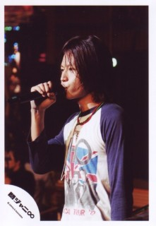 :X ILU AND YOUR THE WHO SHIRT. *_*