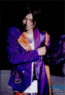 From Another: NAISU PURPLE THING