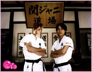 HOT IN THOSE MARTIAL ARTS THINGS
