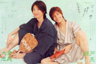 I LOVE BOYS IN YUKATA