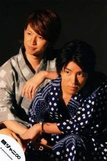 I HAVE TWO HINAKURA PICS