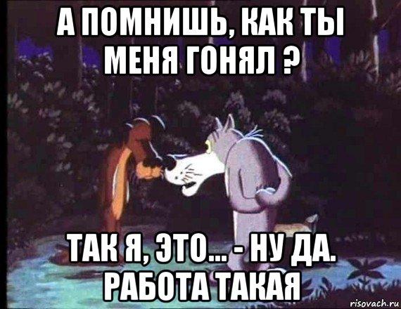 uuu_155314850_orig_
