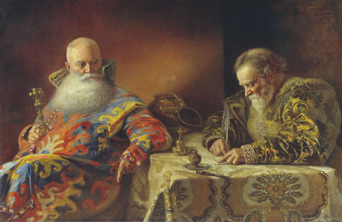 Карелин А.А._Царев приказ (Пишут наказ)