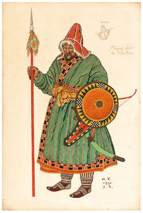 1Ivan Iakovlevich Bilibin (1876-1942).Costume design for Prince Igor; A Polovtsian Warrior .Pencil and watercolour on paper laid on card .48 x 31.8cm