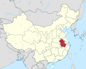 300px-Anhui_in_China_(+all_claims_hatched).svg