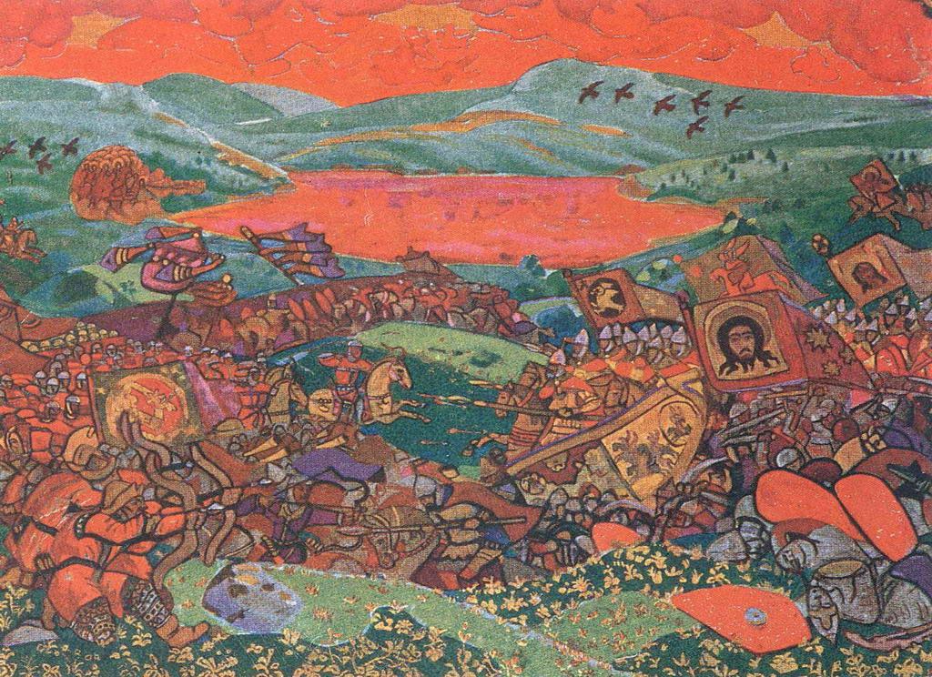 Сеча при Керженце. Эскиз. 1911