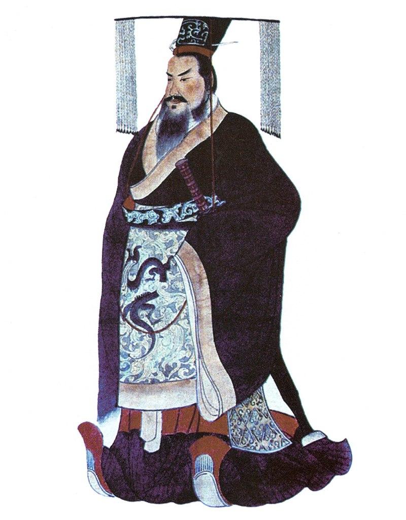 800px-Qinshihuang