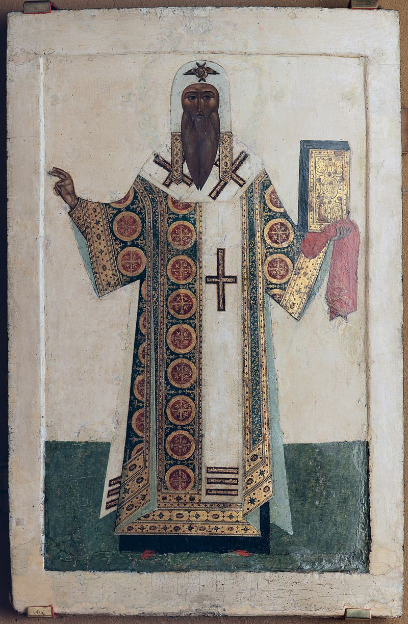 Macarius_of_Moscow_(19-20th_c.,_Atheism_museum)