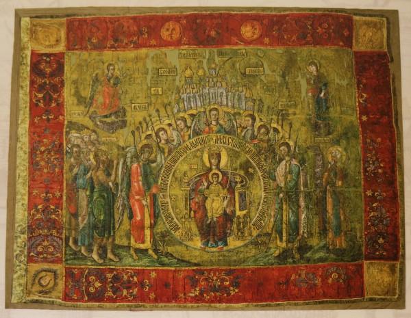 Польский трофей_ знамя князя Дмитрия Шуйского_взятое под Клушино в 1610 г.
