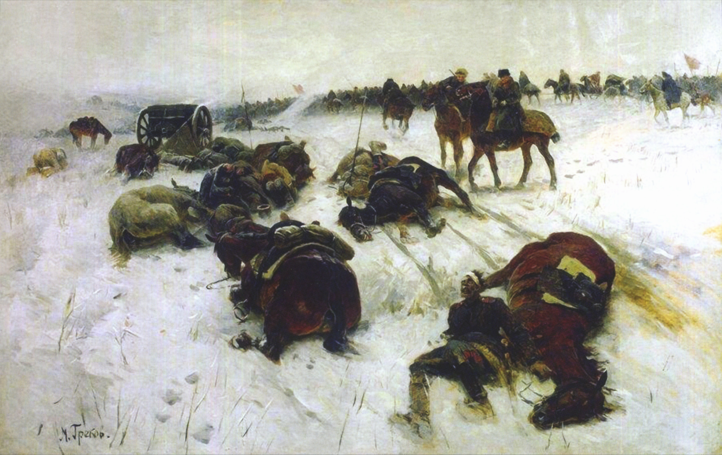 Grekov-M.-B.-Zamerzshie-kazaki-generala-Pavlova-1927-g.