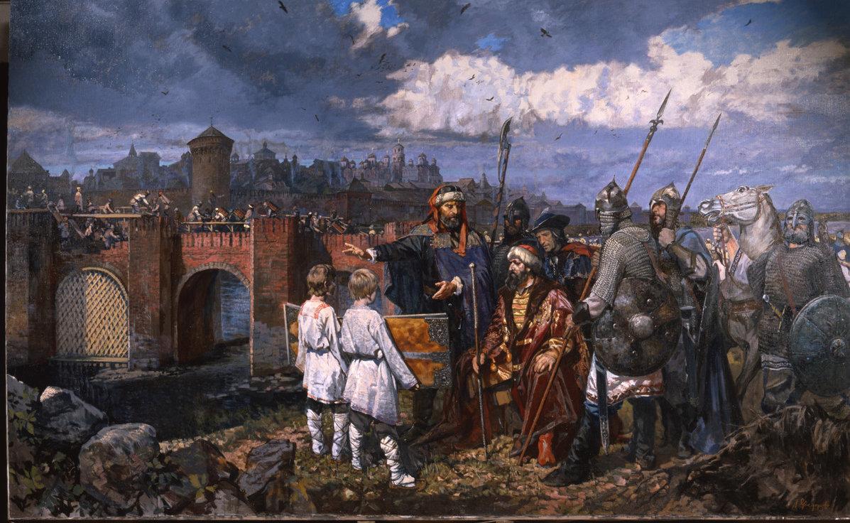 Фкдоров А.И. Иван III и Аристотель Фиорованти. 2005 г.