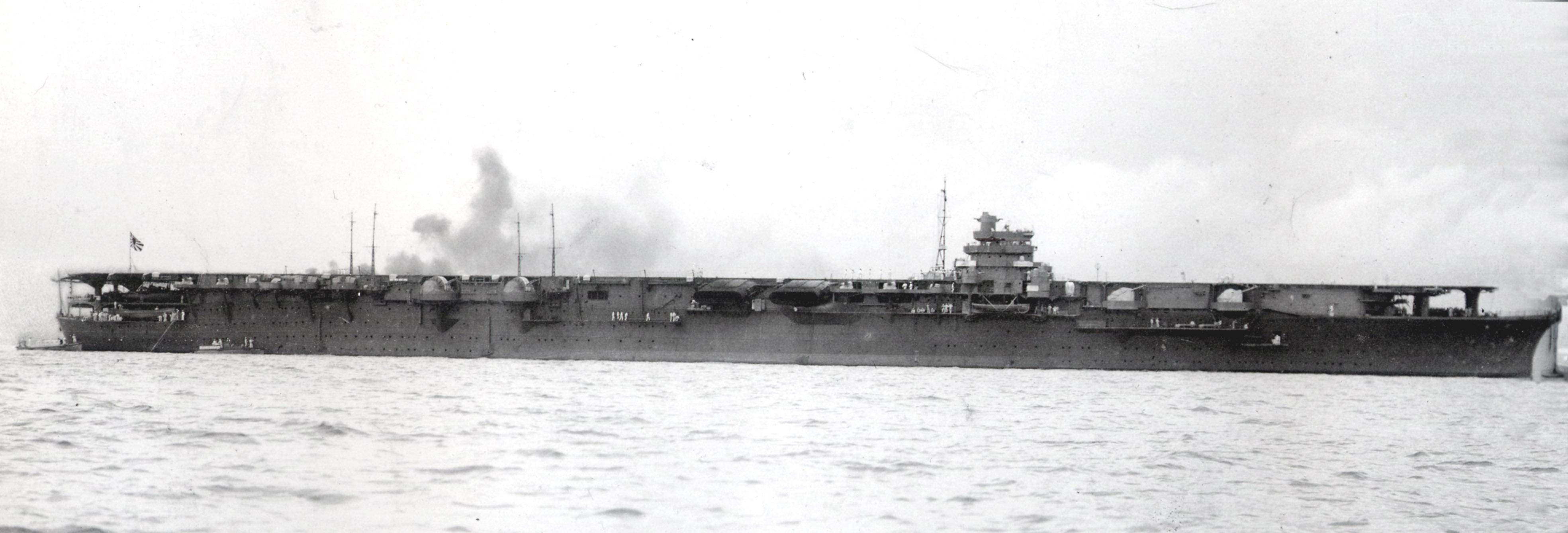 Japanese_aircraft_carrier_shokaku_1941