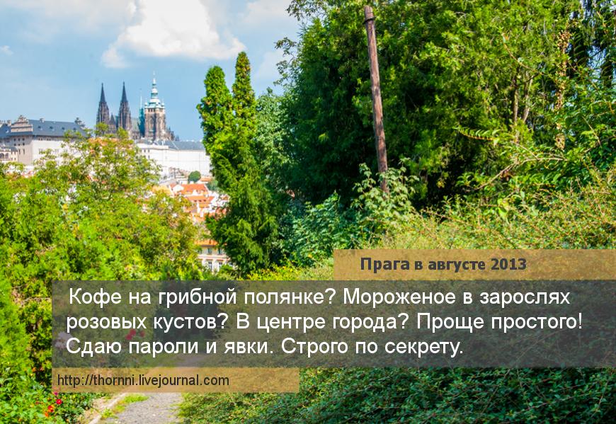 title for lj - part about Prague 1