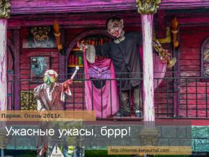15036800363_fb1ed9fc69_o