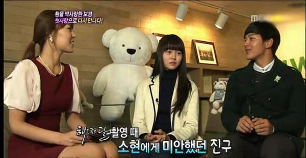 Yeo jin goo dating
