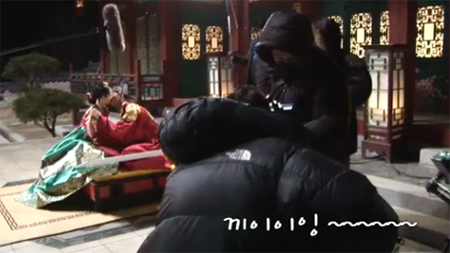 Moon Embracing The Sun ep 17 The Moon That Embraces The Sun