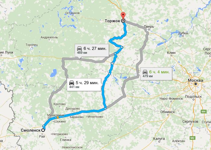 Маршрут на сегодня Смоленск - Торжок