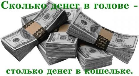 http://ic.pics.livejournal.com/thunderbreaker/10226918/587808/587808_original.png